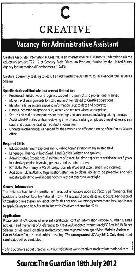 administrative assistant job advertisement sample filename