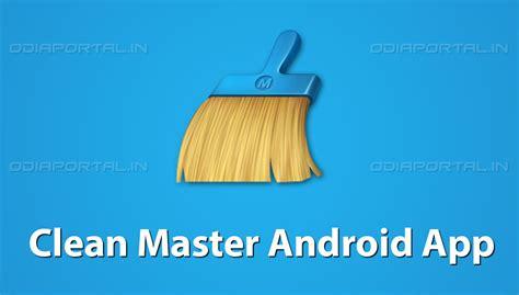 Clean master apk 2