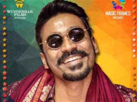 dhanush upcoming film dhanush   poster dhanush