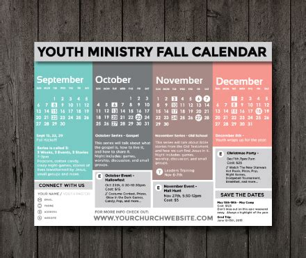 freebie clean fall calendar youth ministry media