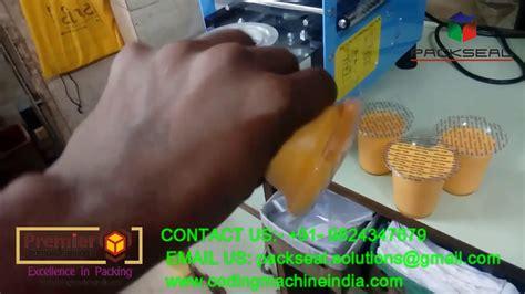 lassi dahi glass packing machine juice packing machine popcorn packing machine youtube