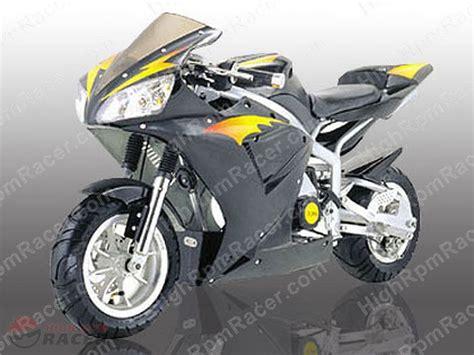 Razor Pocket Rocket Stroke Chinese Bike