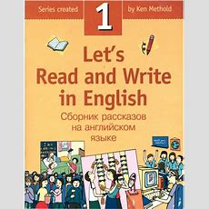 Let 39 Sreadandwriteinenglish1
