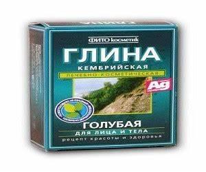 Голубая глина для лечения простатита
