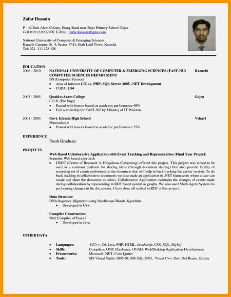 sle cv for fresh graduate in nigeria resume template