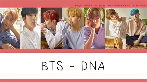 For asia, try 104.155.220.58 and so on. THAISUB BTS - DNA - YouTube