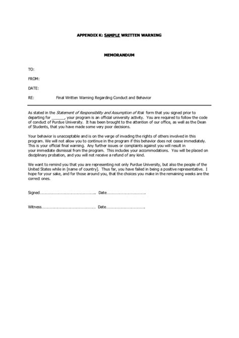 employee warning form templates