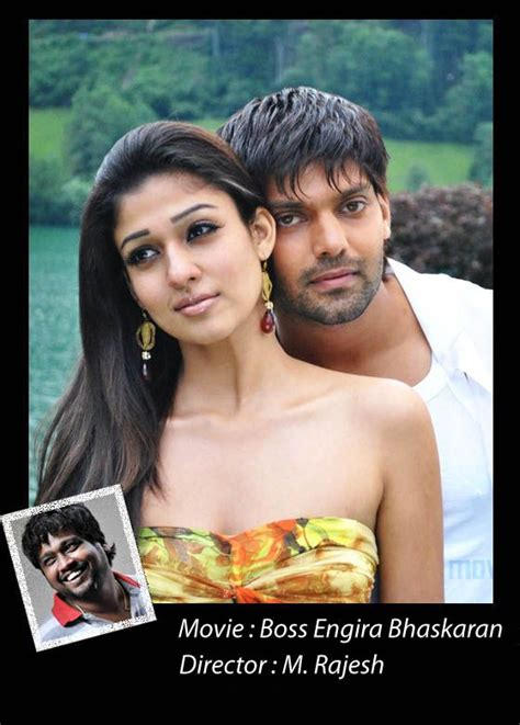 Maara movie hd movie, maara 300mb movie,maara full hd movie, maara online movie download, maara tamil movie dubbed hindi. Top Tamil Movies In 2010 List,2010 Top Tamil Movies Posters,Wallpapers | Thuppaki songs download ...