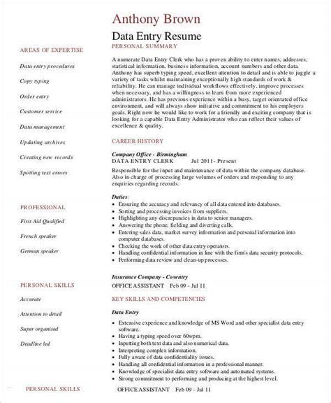 data entry resume templates    premium