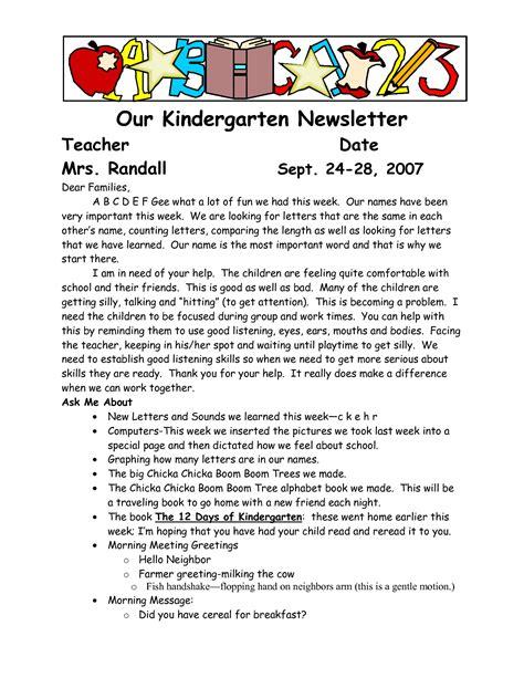 sample   kindergarten letters  kindergarten