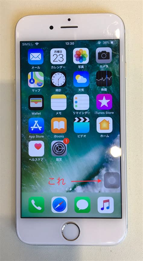 Iphone 便利 機能