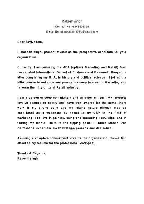 sample cover letter  job application