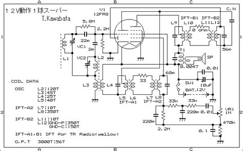 Diy Audio Projects Forum Tube Amplifier
