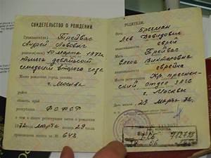 filerussian birth certificate of michael lucasjpg wikipedia republished wiki 2 With russian birth certificate