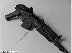 ARMSLIST For Sale Arsenal MSAM7K, Bulgarian AK47 Pistol