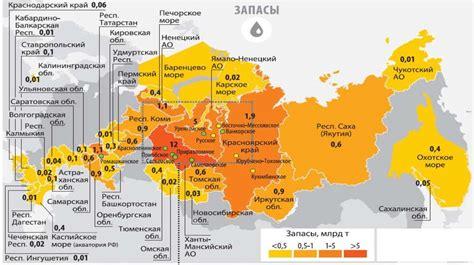 Природный газ Википедия . Химический состав