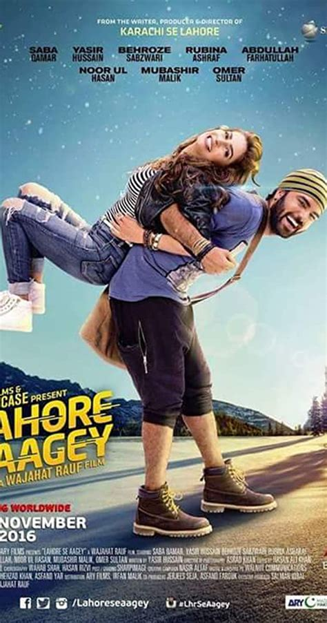 lahore aagey se