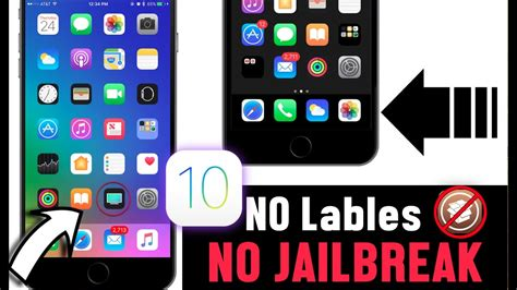 How To Remove Icon Labels Iphone Hacks No Jailbreak Ios 10 /10.2