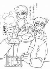 Conan Coloring Detective Japan Quotes Oedipus Colorare Quotesgram sketch template