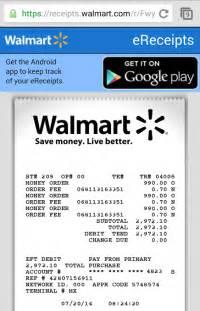 new walmart ereceipts help keep track of spending should you use them milenomics com