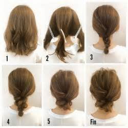 HD wallpapers diy hairstyle for medium length