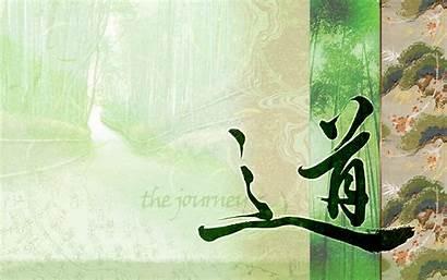 Calligraphy Wallpapers Journey Desktop Wind Fly