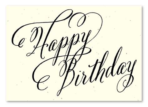 elegant birthday cards  seeded paper beginnings