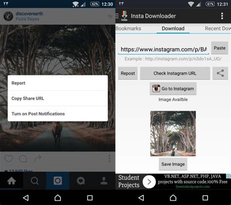 دانلود آسان تصاویر و ویدئوهای اینستاگرام با Insta