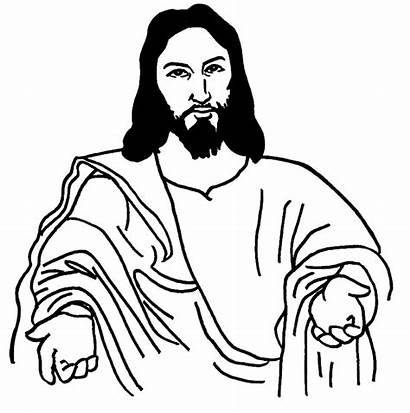 Jesus Drawing Pencil Clip Drawings Simple Clipart