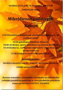 Miķeļdienas gadatirgus Kalupē - KALUPES PAGASTA PĀRVALDE