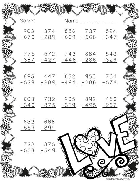 nbt valentines day themed  digit subtraction
