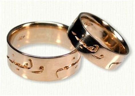 98 Best Arabic Islamic Wedding Inspirationmuslim & Hijabi. 1.75 Carat Engagement Rings. Geeky Rings. Lily Engagement Rings. Colourful Wedding Rings. Native Wedding Rings. Baking Rings. Popular Rings. Copper Pipe Rings