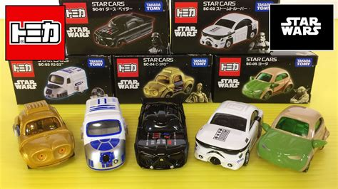 Tomica Die Cast Vehicles wars tomica cars diecast vehicle collection