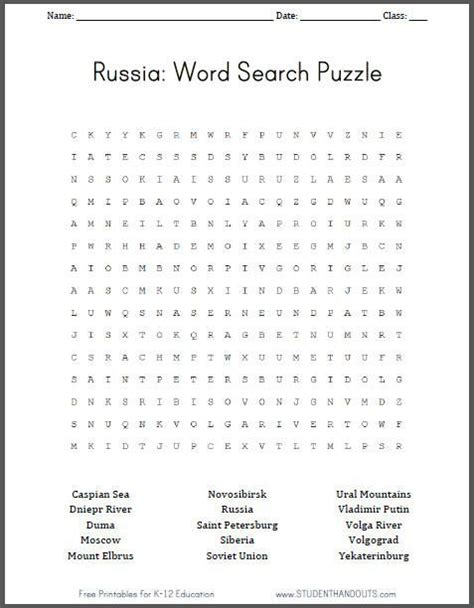 russia geography word search puzzle free to print pdf