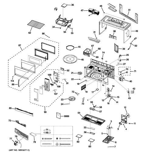 ge model dvmsrss microwavehood combo