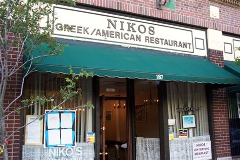restaurant ma cuisine photo niko 39 s restaurant closed brookline ma boston 39 s restaurants