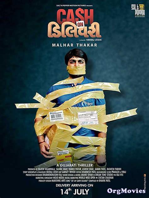 latest marathi movies full movies orgmovies