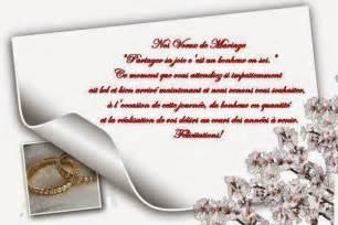 message felicitation mariage carte mariage félicitations invitation mariage carte mariage texte mariage cadeau mariage
