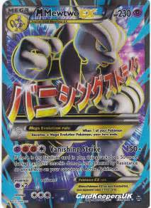 pokemon card mega mewtwo ex full art xy breakthrough mint new p