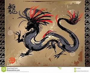 Demon Japonais Dessin : dessin japonais de dragon illustration de vecteur image 65539827 ~ Maxctalentgroup.com Avis de Voitures