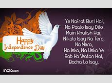 Happy Independence Day 2015 in Hindi Best Independence