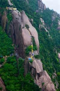 Huangshan Yellow Mountain China Mountain Range