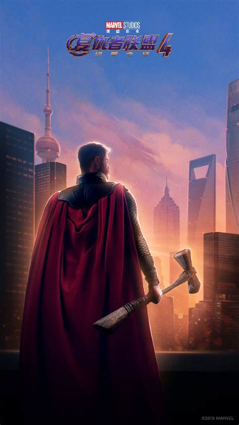 avengers endgame chinese promotion poster  assembles