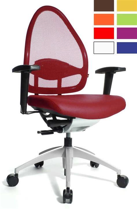 direct siege siège bas dossier siège de bureau ergonomique pour le dos