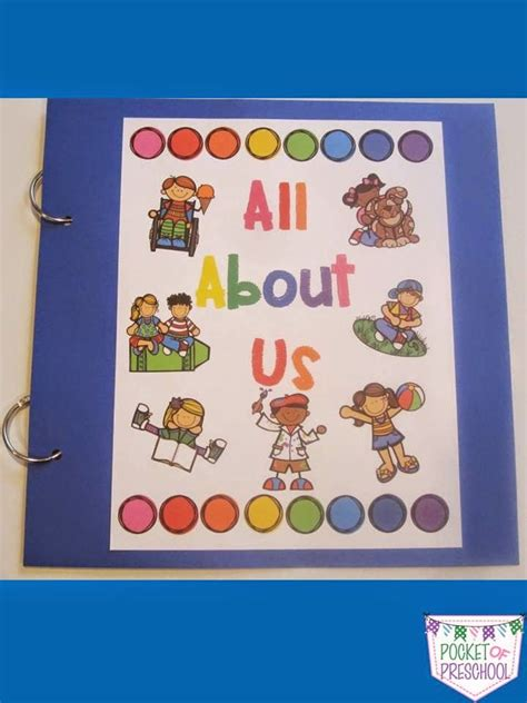 all about me class book students take home or create 386 | 5d622aebbaaa6cd30c1132743e0eceed