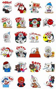 Moon's Xmas Alone – LINE Stickers