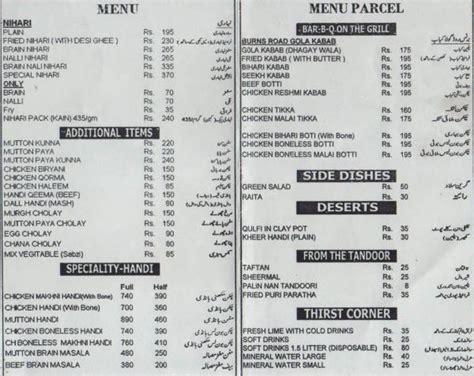 Boat Basin Karachi Postal Code by Nihari Inn Number Karachi Menu Deals Location Offers