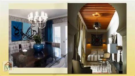interior design   youtube