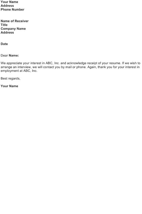 acknowledgement letter sle free business