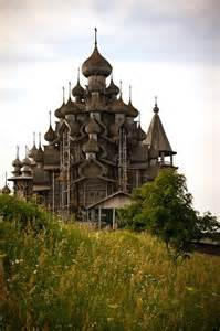 Wooden Church Kizhi Island Russia